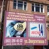 Фото Экспресс, ООО