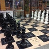 Фото Югорская шахматная академия