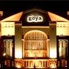 Propaganda (at Goya) NO LONGER AT GOYA
