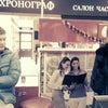 Фото Остров подарков, магазин