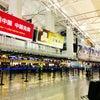 Guangzhou Baiyun International Airport, Photo added:  Saturday, July 13, 2013 3:02 PM