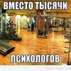 Фото World-Gym