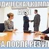 Фото ИФНС России