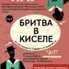 Фото Ростовский  академический молодежный театр