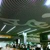 Netaji Subhas Chandra Bose International Airport, Photo added:  Friday, April 12, 2013 10:16 AM