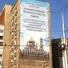 Фото Администрация г. Новокузнецка