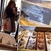 Фото М'сье Макс, французская булочная