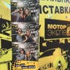 Фото Красноярская краевая филармония