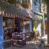 Broadside Bookshop