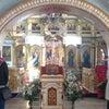 Фото Покровский Кафедральный Собор