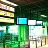Aéroport de Marseille Provence, Photo added:  Tuesday, February 19, 2013 4:06 PM