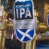 Clockwork Beer Co