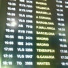 Aeropuerto de Sevilla, Photo added:  Saturday, June 30, 2012 12:58 PM