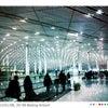 Beijing Capital International Airport, Photo added:  Sunday, January 8, 2012 2:11 PM