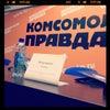 Фото ТемисКом
