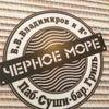 Фото Черное море, ресторан