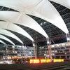 Flughafen München Franz Josef Strauß, Photo added:  Friday, March 16, 2012 9:10 PM