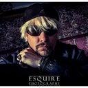 david-esquire-10909858