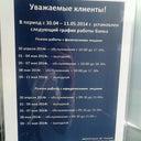 natalie-blishchenko-20308767