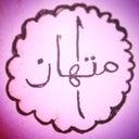 elif-kiraz-tosun-21307955