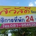 erik-309645