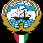 مرحبا بكم في دولة الكويت، بلاد العز و الكرامة و مركز الانسانية العالمي.                                         Welcome to the state of Kuwait, the center of humanitarian aid worldwide.