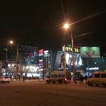 Фото ТЦ Ворошиловский в соцсетях