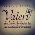 Фото Valeri Classic в соцсетях