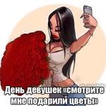 Фото Авто-Престиж / АвтоПрестиж в соцсетях