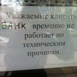 Фото МТС Банк в соцсетях