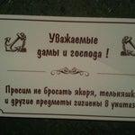 Фото Баркас в соцсетях