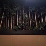 Фото Bamboo в соцсетях