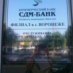 Фото СДМ-банк в соцсетях