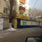 Фото Карапузик в соцсетях