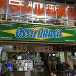 Photo taken at Osso Brasil by saxpooh on 12/6/2014