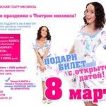 Photo taken at Театр мюзикла by Театр мюзикла on 2/27/2014