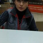 Фото Новая Почта (Склад №3) в соцсетях