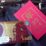 Photo taken at Starbucks by Veena S. on 12/27/2013