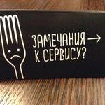 Фото Шоколадница в соцсетях