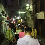 Photo taken at 道しるべ by pen_k k. on 9/19/2014