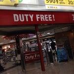 Дьюти-фри алматинского аэропорта - единственное место где бедный турист может купить веусняшек, а выбор алкоголя в нём, заставляет ещё до прилета начать праздновать ))