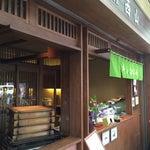 Photo taken at 甘味処 西山 by Yukky on 8/24/2014