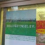Photo taken at 市川精肉店 by Kazunori M. on 4/1/2012