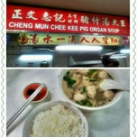 Photo taken at Cheng Mun Chee Kee Pig Organ Soup 正文志记 by Alicia Y. on 1/31/2012