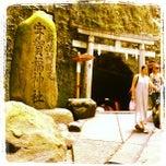 Photo taken at 銭洗弁財天宇賀福神社 by O A. on 9/4/2012