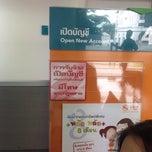 Photo taken at ธนาคารอาคารสงเคราะห์ by BiiGZa G. on 8/4/2014