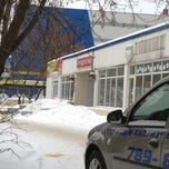 Photo taken at Продукты by Alex S. on 1/12/2013