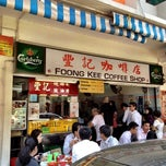 Photo taken at Foong Kee Coffee Shop by Benson T. on 10/24/2012