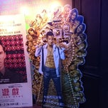 Photo taken at Broadway Cinema 百老匯戲院 by フリークOno on 2/23/2015
