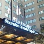 Photo taken at 台北喜來登大飯店 Sheraton Grande Taipei Hotel by Hikaru Y. on 5/27/2013
